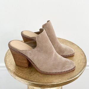 Chinese Laundry Springfield Suede Mule Booties